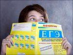 Сколько экзаменов сдает 9 класс в 2018 – Школьникам сообщили, какие экзамены ОГЭ они будут сдавать в 9 классе в 2019 году