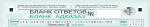 Цт по русскому языку 2018 вариант 4 ответы – Ответы на ЦТ 2018 по русскому и белорусскому языку, физике, математике, химии, биологии и обществоведению. — Пинтастик