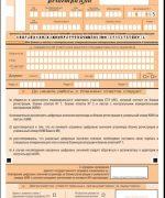 Из чего состоит егэ по русскому языку – Задания ЕГЭ по русскому языку, как готовиться к сочинению и тестам