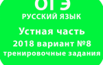 9 класс огэ русский язык кимы – Материал для подготовки к ЕГЭ (ГИА) по русскому языку (9 класс) на тему: Подготовка к ОГЭ (варианты ОГЭ по русскому языку) | скачать бесплатно