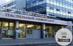 Архитектура егэ сдавать что – Как поступить в Московский архитектурный институт / Содержание блога / Статьи о подготовке к ЕГЭ и ОГЭ на Ege-Merlin.ru