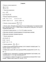 Комбинированные проверочные работы по химии 11 класс ответы – Методическая разработка по химии (11 класс) по теме: Итоговая контрольная работа по химии,11 класс, умк Габриеляна | скачать бесплатно
