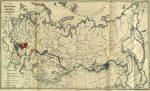 В каком году франция стала империей – Первая французская империя — это… Что такое Первая французская империя?