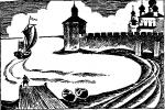 Что было предпринято петром 1 для успешного завершения – Используя карту, докажите, что направление Азовских походов Петра I было для России с военной точки зрения более выгодным, чем направление Крымских походов В.В.Голицына.