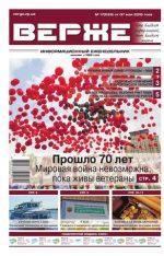 Кто придумал слово летчик – Ответы@Mail.Ru: Кто какие слова придумал? Достоевский:стушеваться, Маяковский:прозаседавшиеся, Салт-Щедрин:головотяпство… Кто ещё?