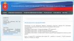 Рцои 71 – Региональный центр обработки информации ГОУ ДПО ТО «ИПКиППРО ТО»