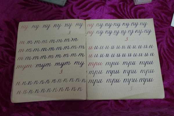 Образец чистописание – Прописи для каллиграфии (скачать и ...